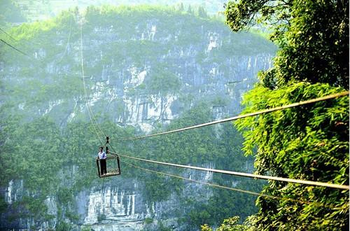 مسیری وحشتناک برای خروج از این روستا! (+تصاویر) ، www.irannaz.com